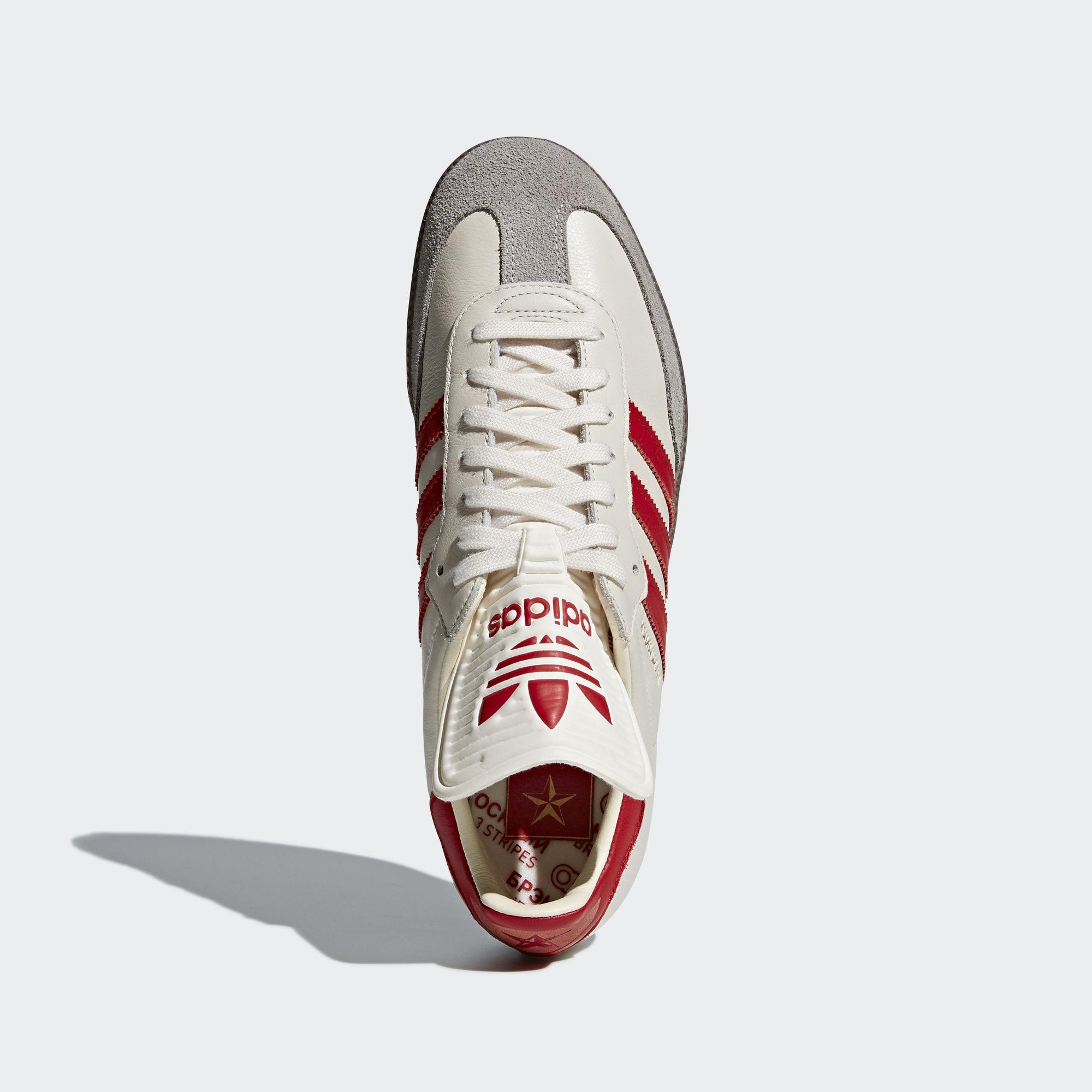 Кросовки adidas SAMBA OG Лужники