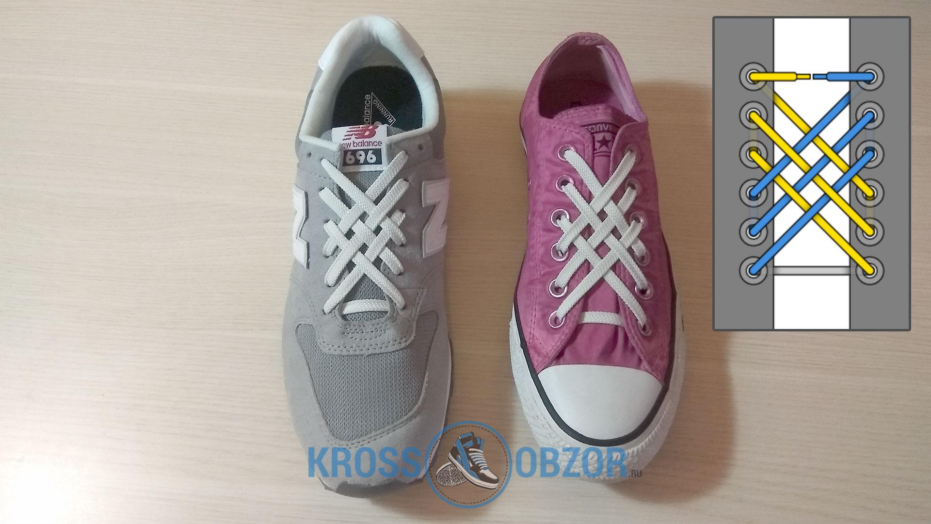 Шнуровка решетка для кроссовок и кед второй вариант