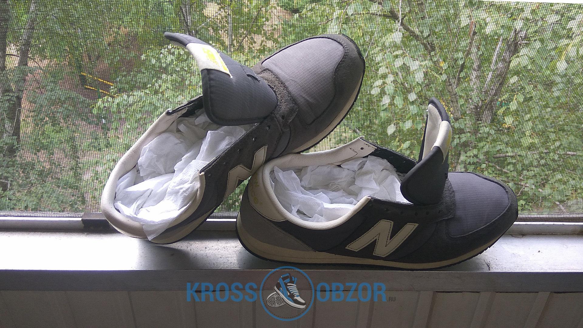 Ставим кроссовки сушиться