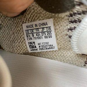 Adidas Yeezy Boost 350 V2 Zyon