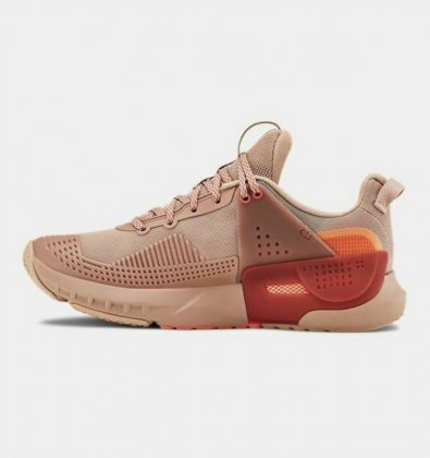 Under Armour Hovr Apex Brown