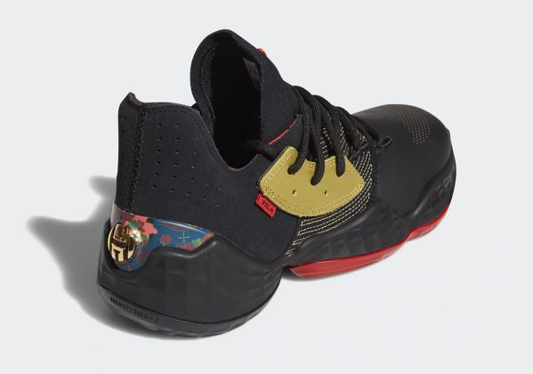 adidas Harden Vol 4 Core Black/Gold Metallic/Scarlet