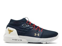 Under Armour Project Rock 2 White/Blue/Gold