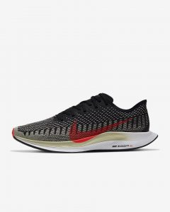 Nike Zoom Pegasus Turbo 2 Black/Olive Aura/White