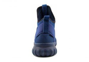 Adidas Tubular X Primeknit - Blue (S80131)