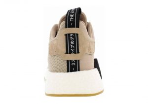 Adidas NMD_R2 - Brown (BY9916)