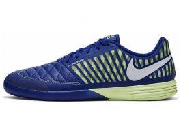 Nike Lunar Gato II IC -