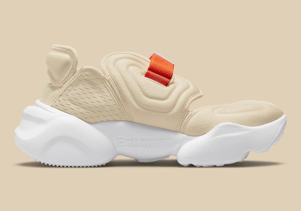 Nike Aqua Rift