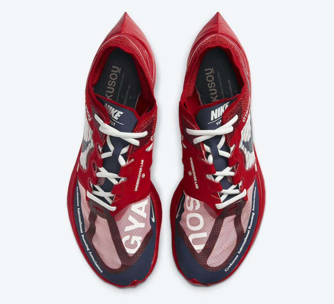 Nike Gyakusou ZoomX VaporFly Next% 2