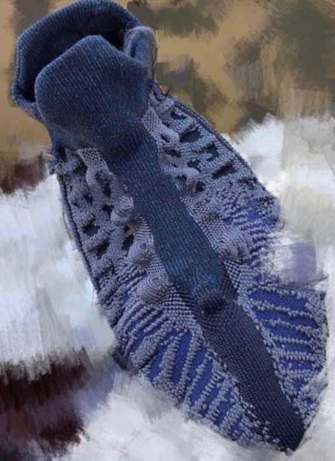 Adidas YZY BSKTBL KNIT «3D Slate Blue»