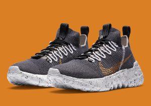Nike Space Hippie 01 Black/Wheat